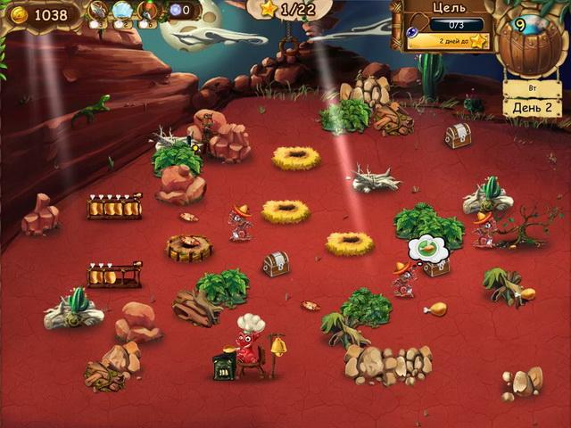 dragon keeper 2 screenshot6 Как воспитать дракона 2