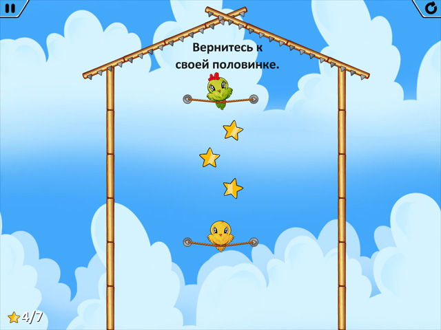 jump birdy jump screenshot1 Птички