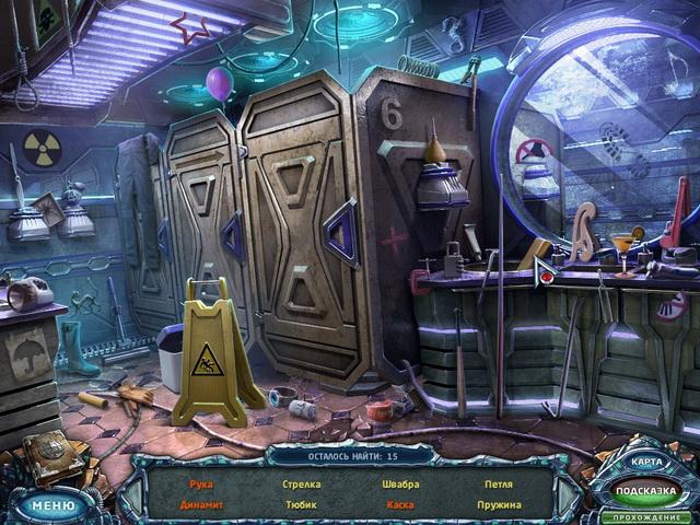 eternal journey new atlantis collectors edition screenshot3 Путь в бесконечность. Новая Атлантида. Коллекционное издание