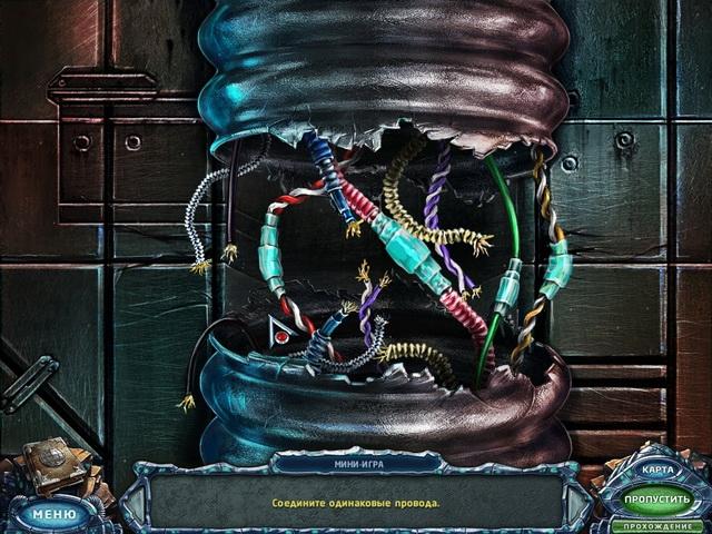 eternal journey new atlantis collectors edition screenshot5 Путь в бесконечность. Новая Атлантида. Коллекционное издание