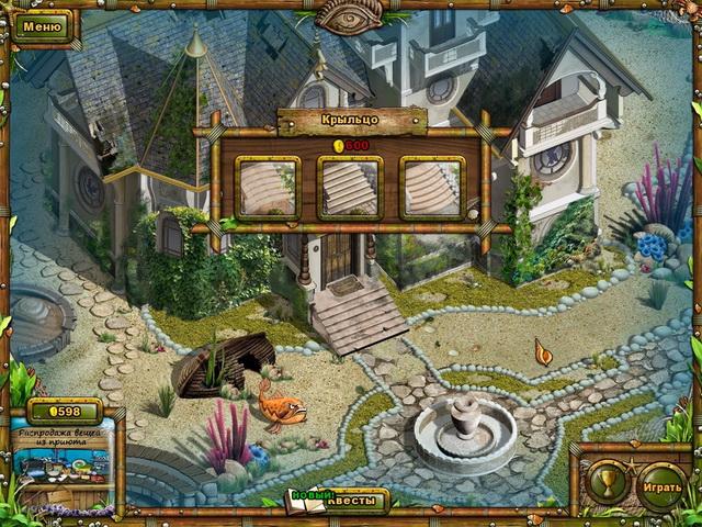 tales of lagoona orphans of the ocean screenshot6 Сказки лагуны. Сироты океана