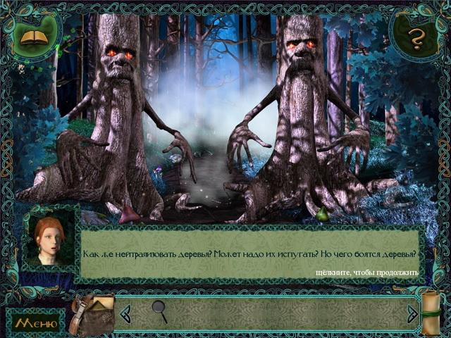 celtic lore sidhe hills screenshot0 Кельтские cказания. Холмы Сид