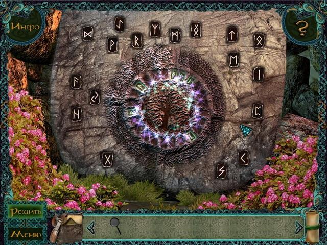 celtic lore sidhe hills screenshot1 Кельтские cказания. Холмы Сид