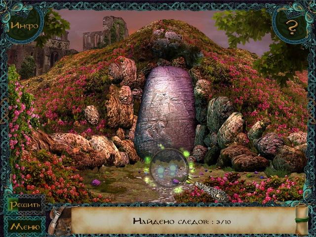 celtic lore sidhe hills screenshot4 Кельтские cказания. Холмы Сид