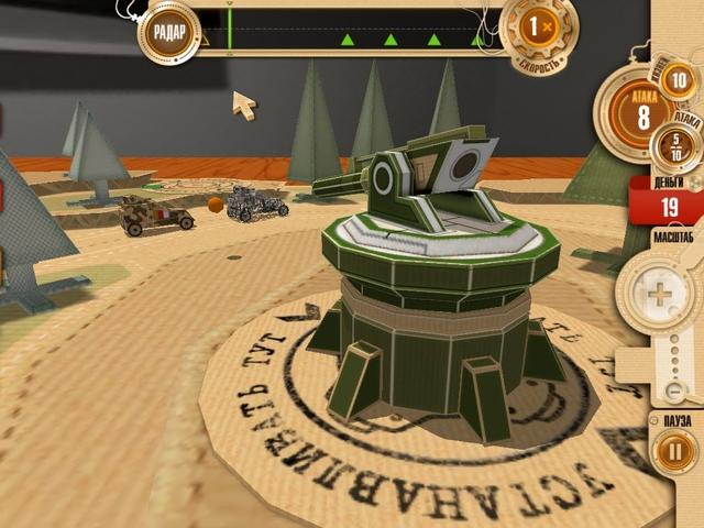 war in a box paper tanks screenshot0 Война в коробке. Бумажные танки