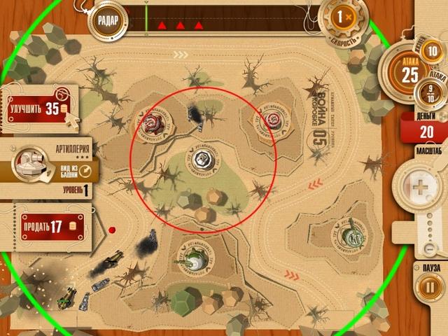 war in a box paper tanks screenshot1 Война в коробке. Бумажные танки