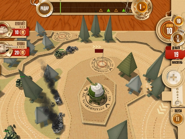 war in a box paper tanks screenshot2 Война в коробке. Бумажные танки