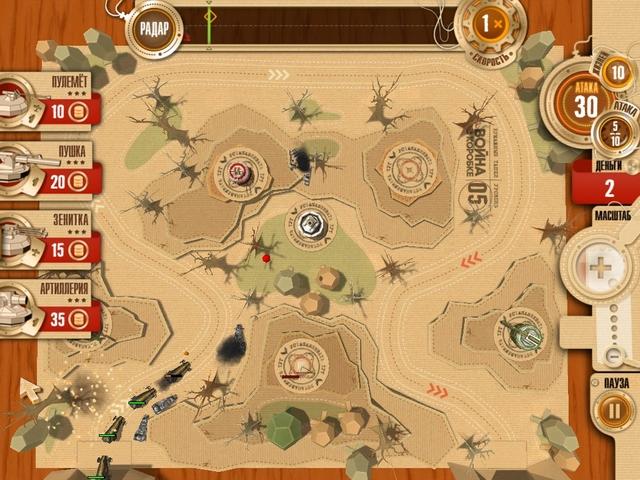 war in a box paper tanks screenshot4 Война в коробке. Бумажные танки