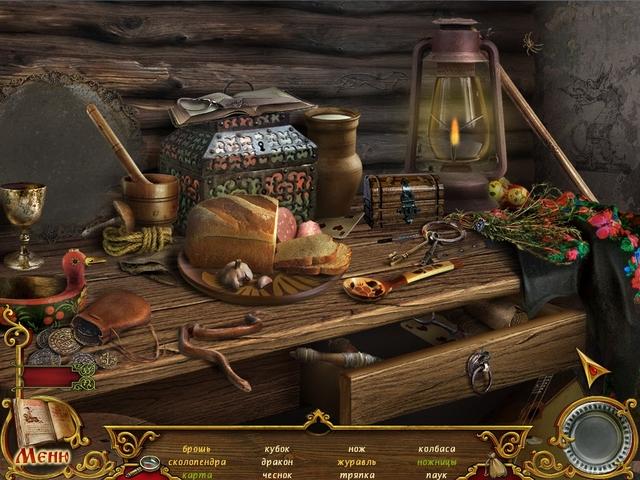 deathman screenshot2 Кощей Бессмертный