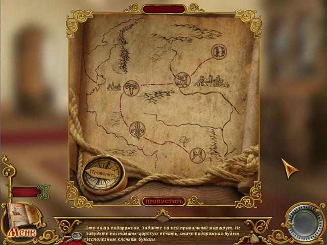 deathman screenshot3 Кощей Бессмертный