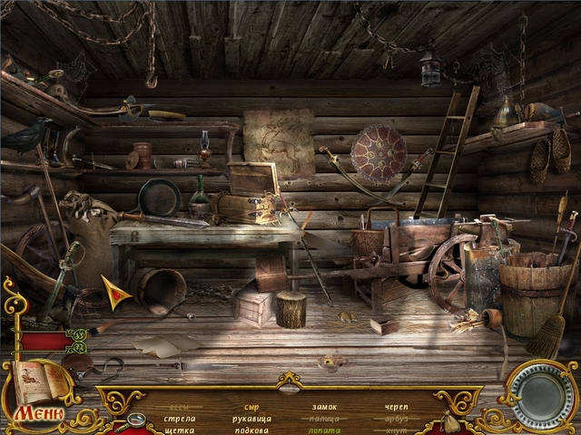 deathman screenshot6 Кощей Бессмертный
