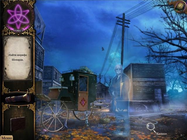 strange cases the secrets of grey mist lake collectors edition screenshot2 Тайные расследования. Город призрак. Коллекционное издание