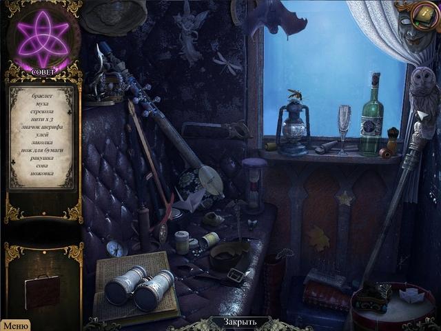 strange cases the secrets of grey mist lake collectors edition screenshot4 Тайные расследования. Город призрак. Коллекционное издание