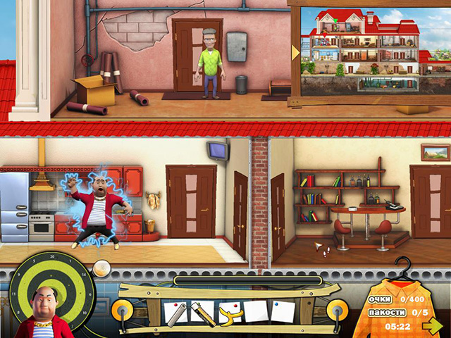how to frazzle out a neighbor tycoons vacation screenshot0 Как достать соседа. Каникулы олигарха