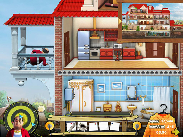 how to frazzle out a neighbor tycoons vacation screenshot2 Как достать соседа. Каникулы олигарха
