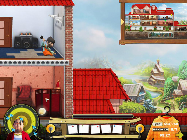 how to frazzle out a neighbor tycoons vacation screenshot3 Как достать соседа. Каникулы олигарха