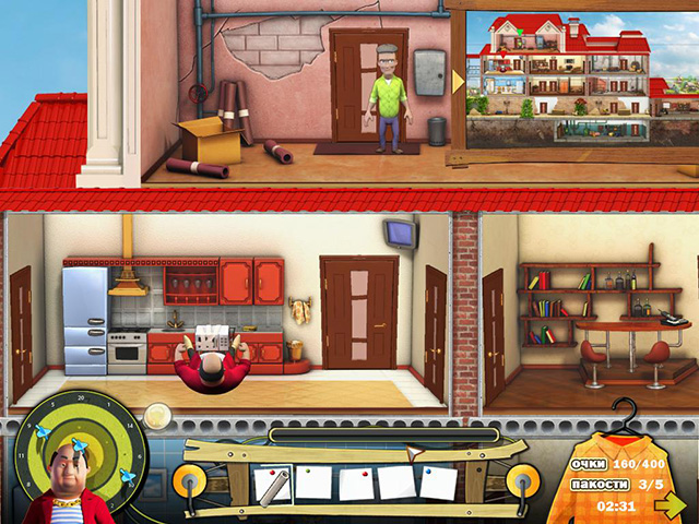 how to frazzle out a neighbor tycoons vacation screenshot4 Как достать соседа. Каникулы олигарха