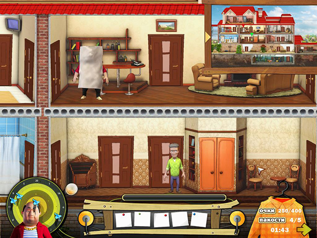 how to frazzle out a neighbor tycoons vacation screenshot6 Как достать соседа. Каникулы олигарха