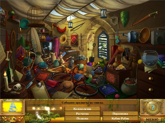 atlantic journey the lost brother screenshot5 Атлантическое путешествие. В поисках брата