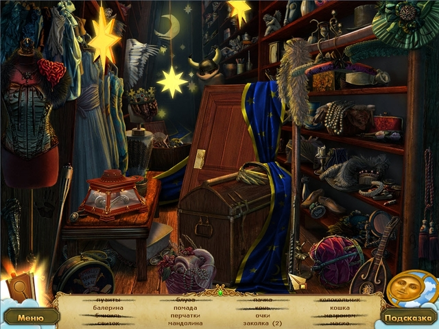 bedtime stories the lost dreams screenshot2 Сказки на ночь. Утраченные мечты
