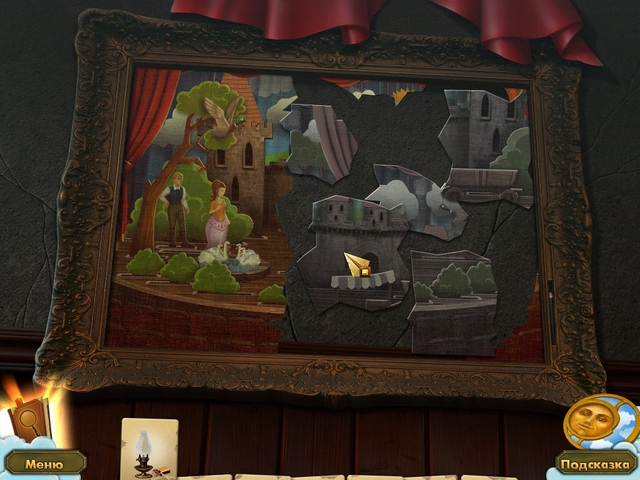 bedtime stories the lost dreams screenshot4 Сказки на ночь. Утраченные мечты