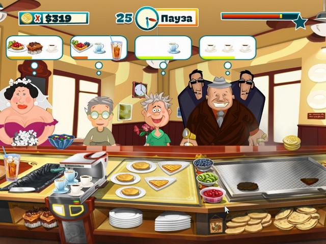 happy chef screenshot0 Веселый повар