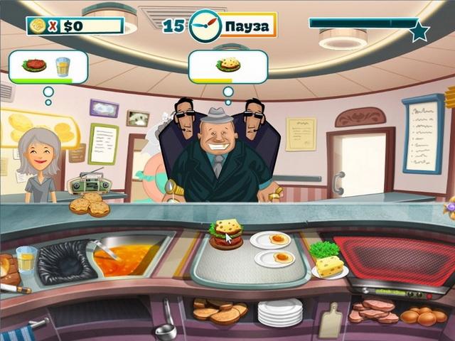 happy chef screenshot1 Веселый повар