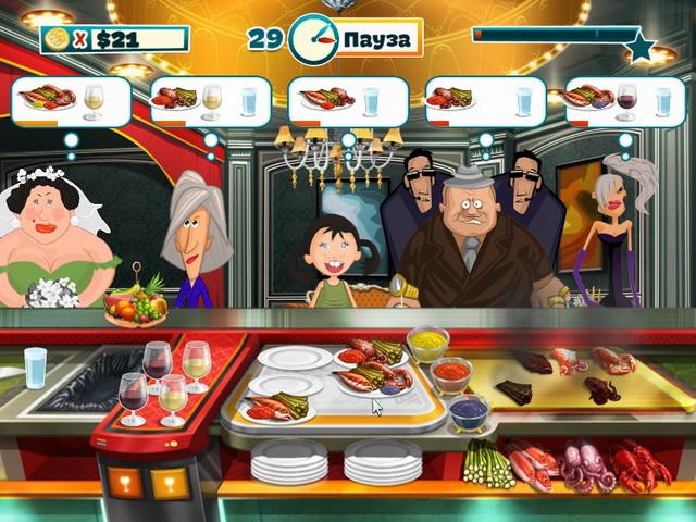 happy chef screenshot2 Веселый повар