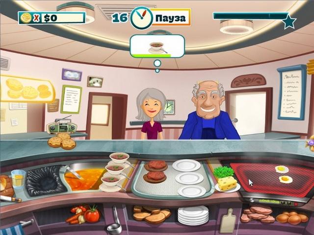 happy chef screenshot3 Веселый повар