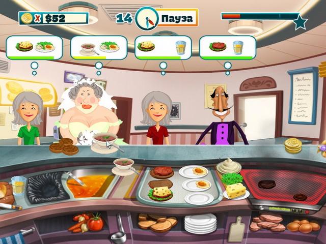 happy chef screenshot5 Веселый повар