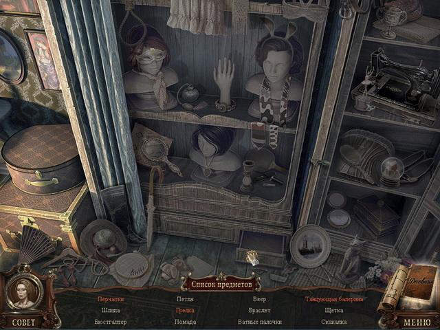 brick of consciousness dorian gray syndrome collectors edition screenshot3 Край сознания. Синдром Дориана Грея. Коллекционное издание