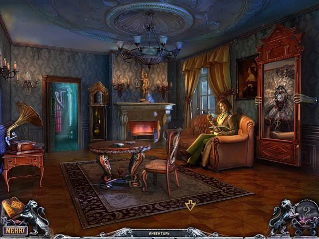 house of 1000 doors family secret screenshot0 Дом 1000 дверей. Семейные тайны