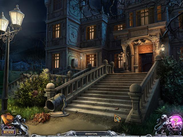house of 1000 doors family secret screenshot5 Дом 1000 дверей. Семейные тайны