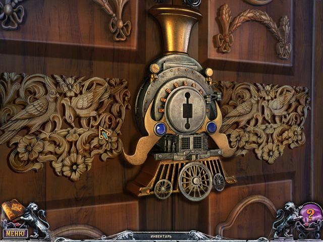house of 1000 doors family secret screenshot6 Дом 1000 дверей. Семейные тайны