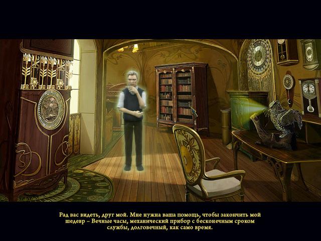 enlightenus 2 the timeless tower screenshot5 Эстетика 2. Загадка часовой башни