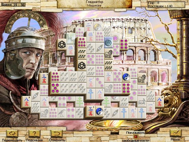 worlds greatest places mahjong screenshot0 Величайшие сооружения. Маджонг