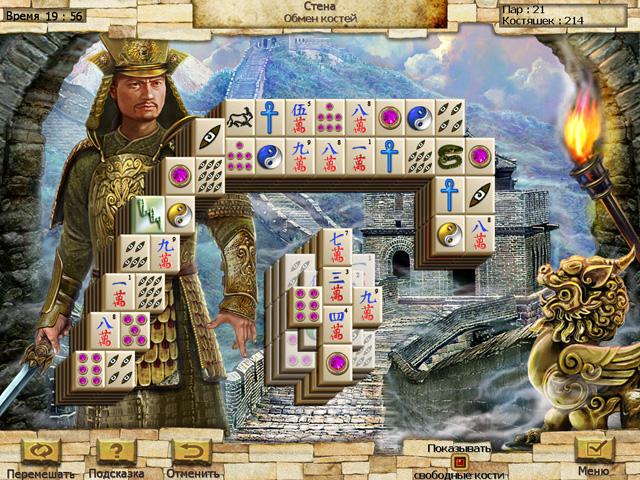 worlds greatest places mahjong screenshot2 Величайшие сооружения. Маджонг