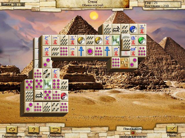 worlds greatest places mahjong screenshot3 Величайшие сооружения. Маджонг