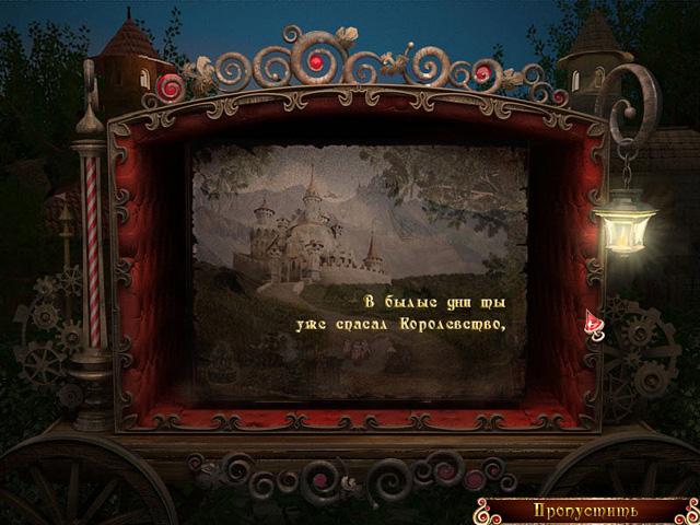 rainbow web 3 screenshot3 Радужная паутинка 3