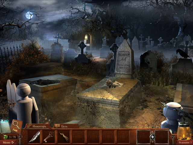 midnight mysteries 3 devil on the mississippi collectors edition screenshot1 Тайны прошлого. Дьявол на Миссисипи. Коллекционное издание