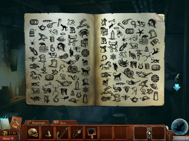 midnight mysteries 3 devil on the mississippi collectors edition screenshot5 Тайны прошлого. Дьявол на Миссисипи. Коллекционное издание