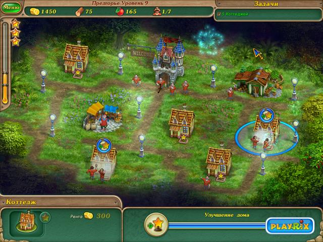 royal envoy 2 screenshot0 Именем Короля 2