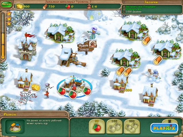 royal envoy 2 screenshot1 Именем Короля 2