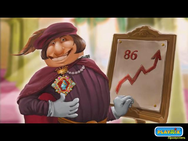 royal envoy 2 screenshot4 Именем Короля 2
