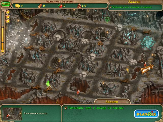 royal envoy 2 screenshot5 Именем Короля 2