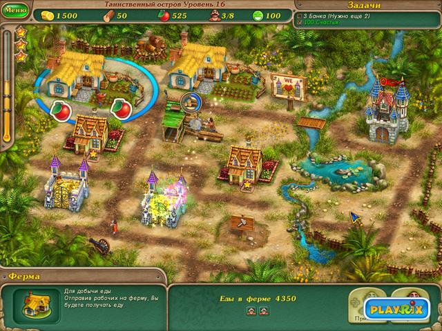 royal envoy 2 screenshot6 Именем Короля 2
