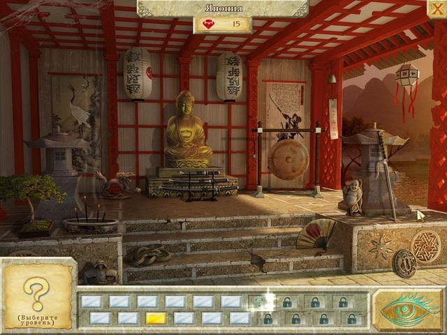 world riddles secrets of the ages screenshot1 Мир загадок. Тайны времен
