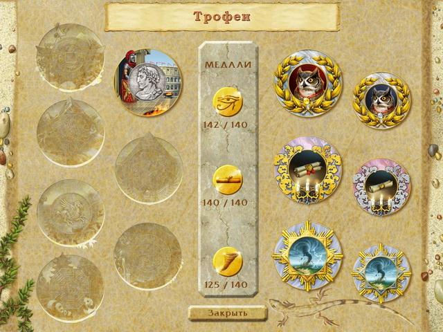 world riddles secrets of the ages screenshot5 Мир загадок. Тайны времен