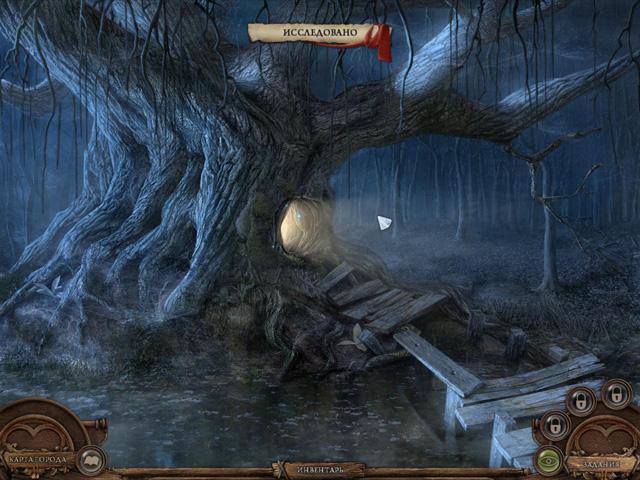 voodoo whisperer curse of the legend collectors edition screenshot2 Говорящая с призраками. Легенда о проклятии. Коллекционное издание
