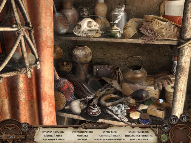 voodoo whisperer curse of the legend collectors edition screenshot5 Говорящая с призраками. Легенда о проклятии. Коллекционное издание
